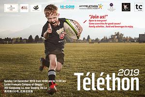 作为2019年橄榄球Telethon赞助商,HI-COM深感荣幸