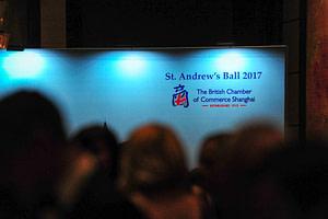 英国上海商会举办了一年一度的圣安德鲁舞会