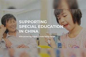 嗨酷公益:支持希尔森儿童中心