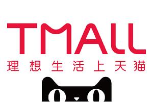 2020年中国电子商务平台的注册成本I天猫,京东,考拉,小红书