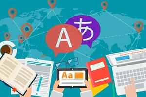 翻译技术的现状与趋势