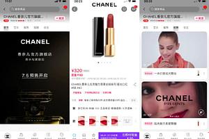2020年五大奢侈品牌的中国社交媒体策略