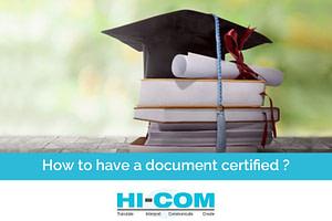 如何获得文件认证?