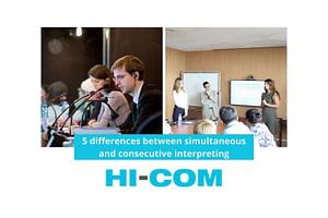 同声传译和交替传译有什么区别?