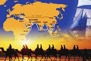 """""""一带一路""""- 加快国际贸易的纽带"""
