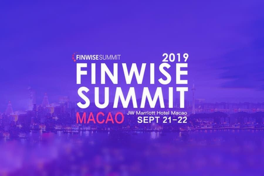 嗨酷翻译为2019澳门FINWISE峰会提供交替口语传译服务