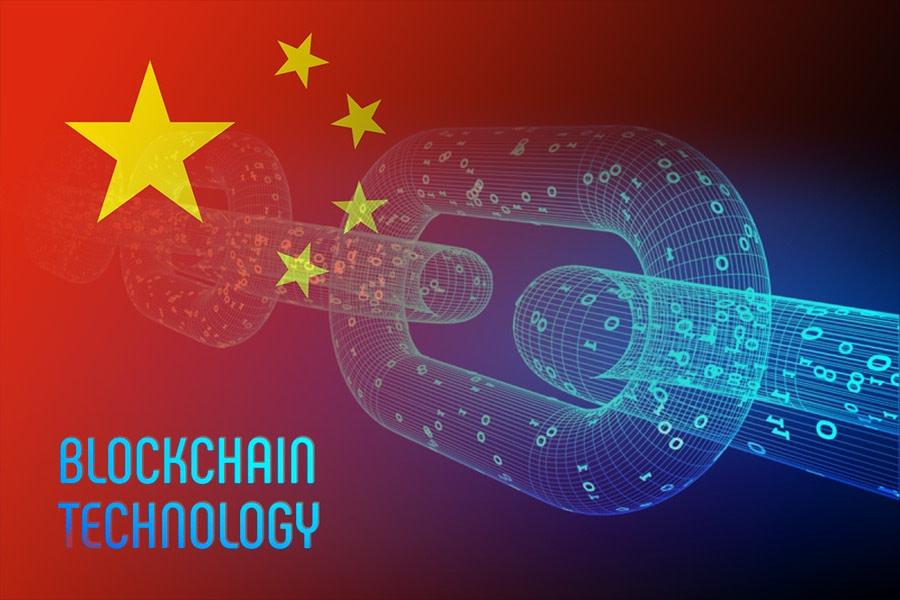 中国政府大力支持区块链技术发展